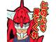 俺の心に鎧が走る! 懐かしの腐女子アニメ「鎧伝サムライトルーパー」のLINEスタンプが登場