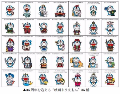 http://image.itmedia.co.jp/nl/articles/1510/17/kh_151016dora06.jpg