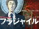"""TOKIO長瀬智也さんがイケメンで天才な偏屈医師を演じる 「フラジャイル」が""""水10""""でドラマ化"""