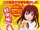「干物妹!うまるちゃん」のスピンオフが11月にスタート! 主人公は人気投票1位の海老名菜々ちゃん!