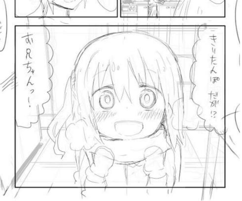 秋田妹!えびなちゃん(仮)