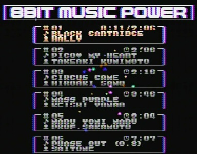 曲選択画面
