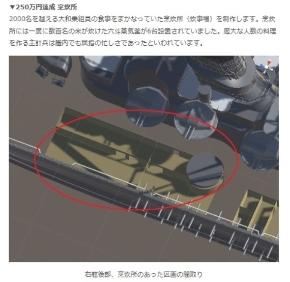 miyako_151021musashi03.jpg