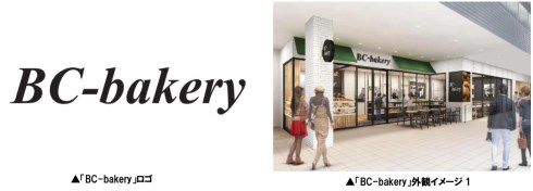 BC-bakery