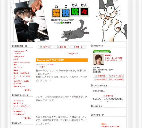 ah_toyo1.jpg