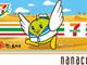 ついに明日、鳥取にセブン-イレブン初出店 鳥取限定nanacoや鳥取限定フェアも