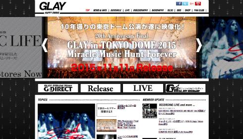 「GLAY」公式サイト