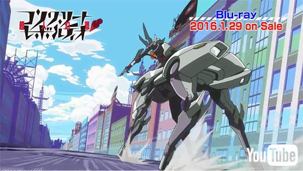 主人公・爾朗が運転するスポーツカーは鉄の馬? へと変形する