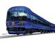 「海の京都」をイメージした新特急列車「丹後の海」 京都丹後鉄道から運行