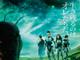 実写映画版「テラフォーマーズ」の公開日が来年4月29日に決定! ポスターには初公開となる宇宙服姿も、宇宙服かっけええええ!