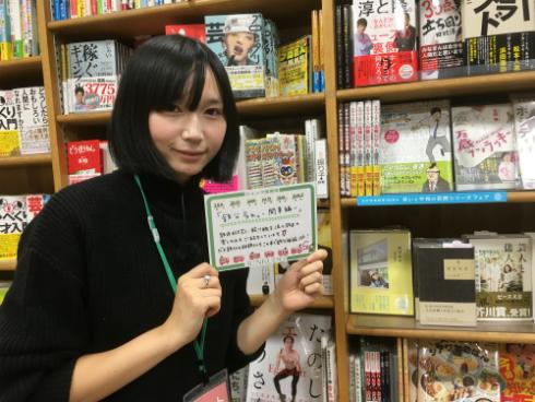 鈴川絢子さん