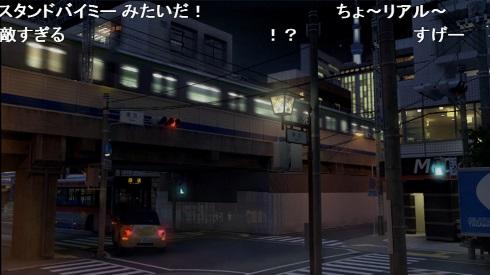 東京コスモ