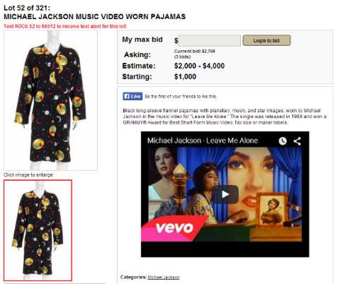 マイケル・ジャクソンのパジャマ