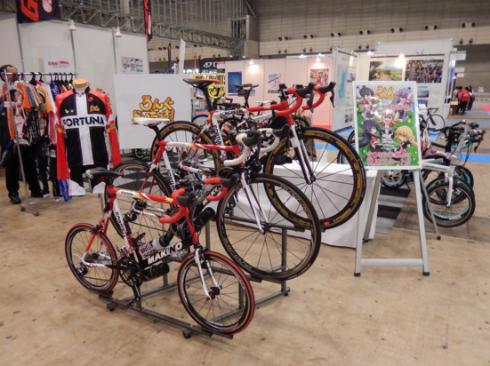 CYCLE MODE international 2015