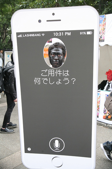 iPhoneのSiri