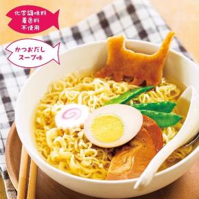 にゃーん麺