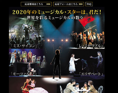 ah_musical.jpg