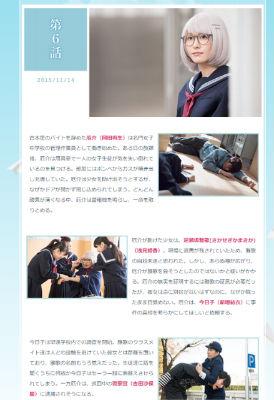 ah_okite2.jpg