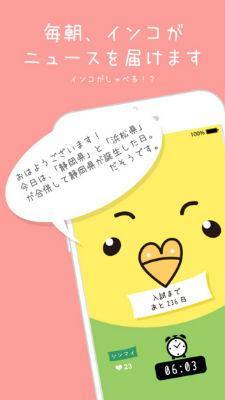 ah_inko2.jpg