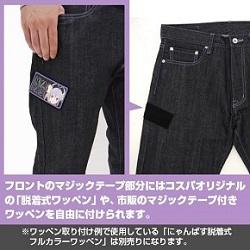にゃんぱすジーンズ