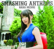 「SMASHING ANTHEMS」初回限定盤、DVD付(Amazon.co.jpより)