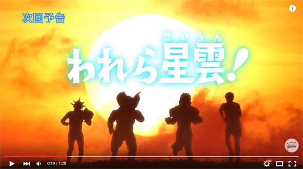 『ウルトラマンX』次回予告 第9話「われら星雲!」より