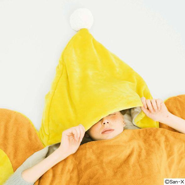 リラックマ のんび〜りだらだら寝袋セット