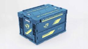 JR貨物コンテナ