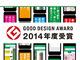 「JR東日本アプリ」がJR東日本以外にも対応する神アップデート 首都圏の私鉄・地下鉄50路線が利用対象に