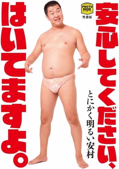 http://image.itmedia.co.jp/nl/articles/1511/12/nt_151112haiteru.jpg