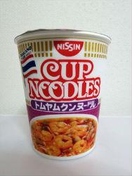ah_noodle9.JPG