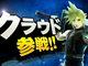 �u�X�}�u�� for 3DS/Wii U�v�ɂ܂����̃N���E�h�Q�팈��I�@�u����ȓ���Ƃ͎v��Ȃ������ȁc�c�v�� �z���g����I�I�I
