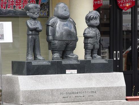 西広島駅前には三人組の石像