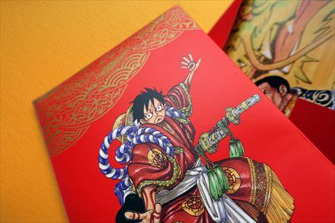 ONE PIECE歌舞伎