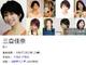 """""""マナカナ""""妹の三倉佳奈さんが第2子を妊娠、姉・茉奈さんも祝福 出産予定日は来年4月"""
