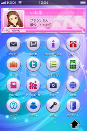 ah_aimoba3.jpg