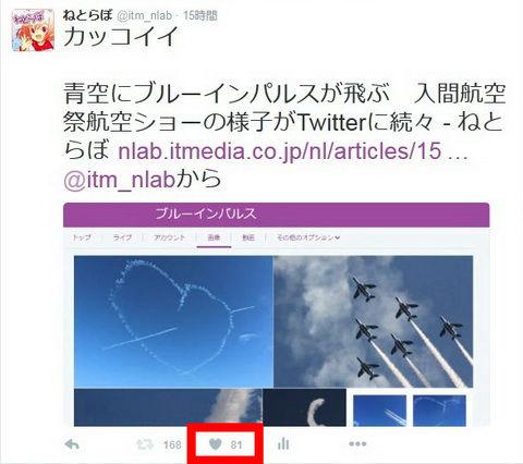ah_react2.jpg