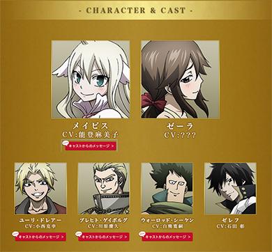 主なキャラクターたち。???って誰よ?