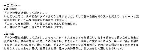 ah_oda2.jpg