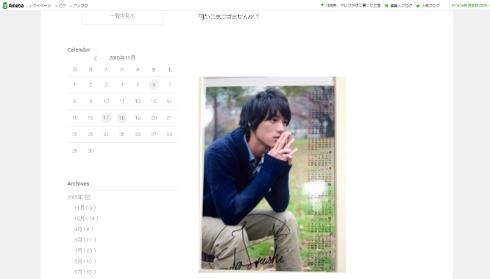 rmfig1118-20.jpg