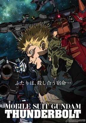 アニメ「機動戦士ガンダム サンダーボルト」第1話のキービジュアル