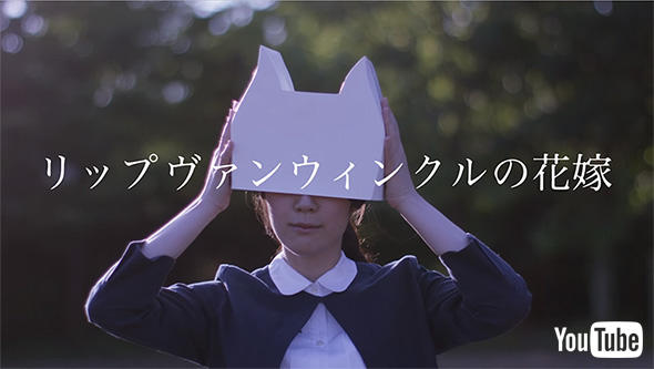 https://image.itmedia.co.jp/nl/articles/1511/19/tnfigiwa002.jpg