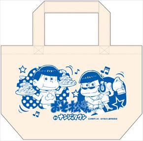 ah_osomatsu-01.jpg