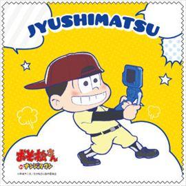 ah_osomatsu-03.jpg