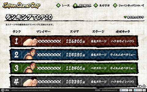ah_sumo010.jpg