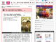 川島なお美さんの素顔に迫る特番、12月24日に放送決定 夫・鎧塚俊彦さんと最後に交わしたLINEも初公開