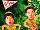 魔窟・中野ブロードウェイに爆笑問題が迫る! NHK「探検バクモン」、12月2日放送