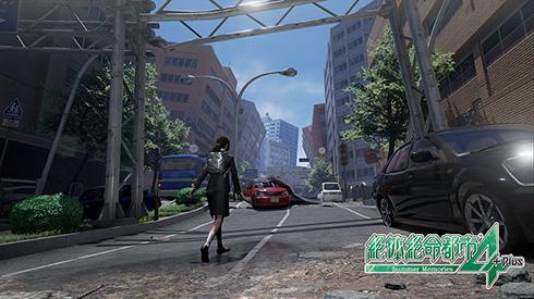 絶体絶命都市