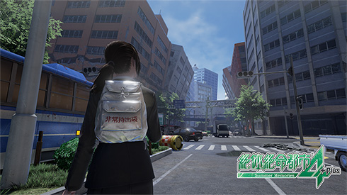 絶体絶命都市の画像 p1_8