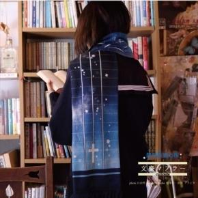 miyako_151126bungo01.jpg